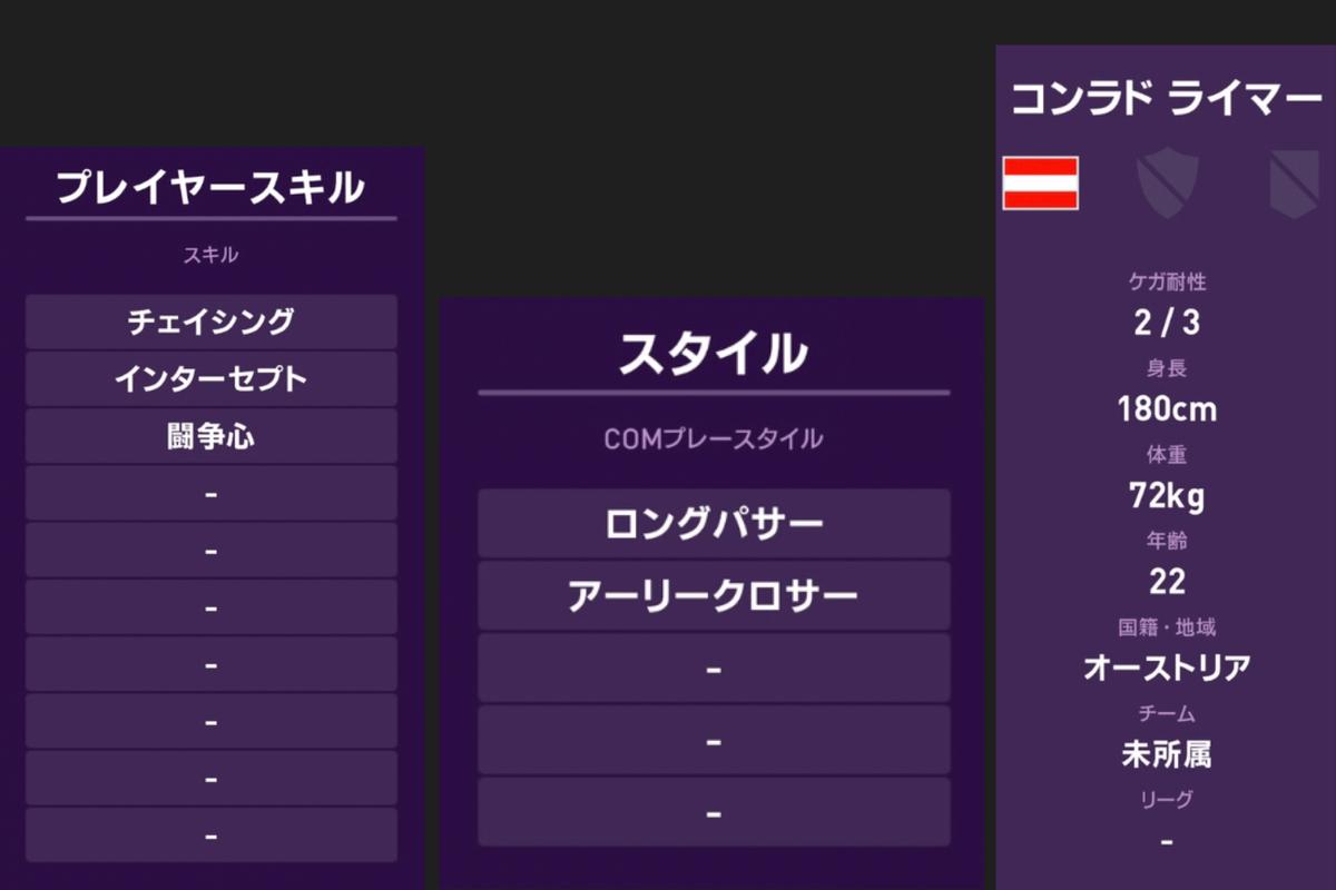 f:id:bokukantoku:20190915212237j:plain