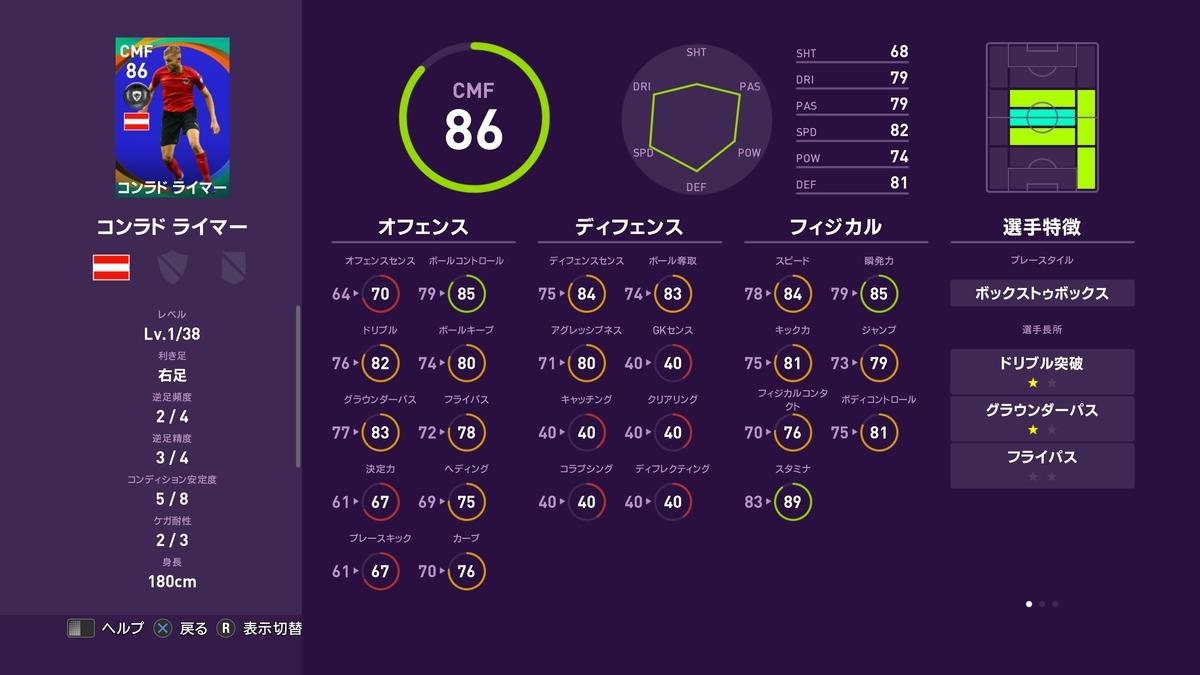 f:id:bokukantoku:20190915212306j:plain