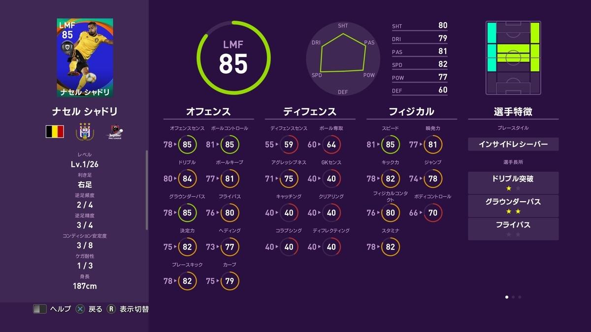 f:id:bokukantoku:20190915232136j:plain