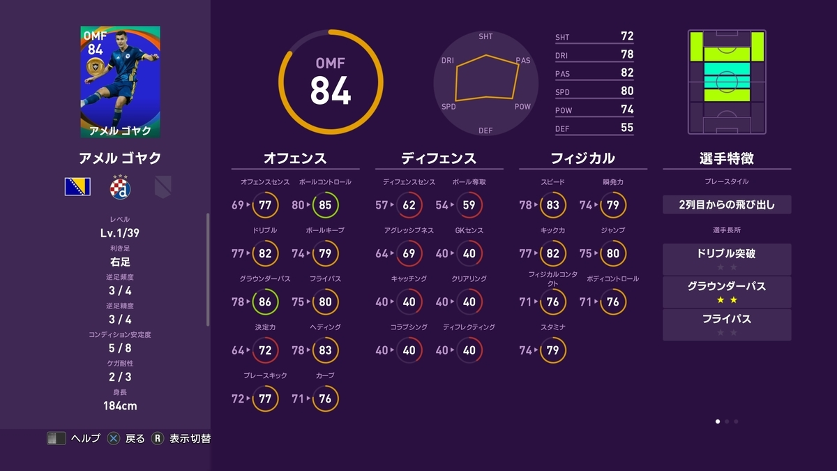 f:id:bokukantoku:20190915232647j:plain