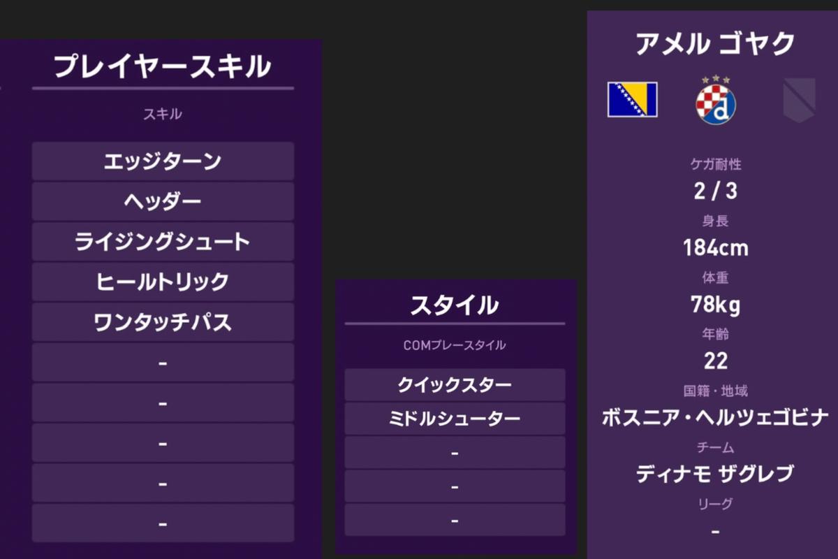f:id:bokukantoku:20190915232654j:plain