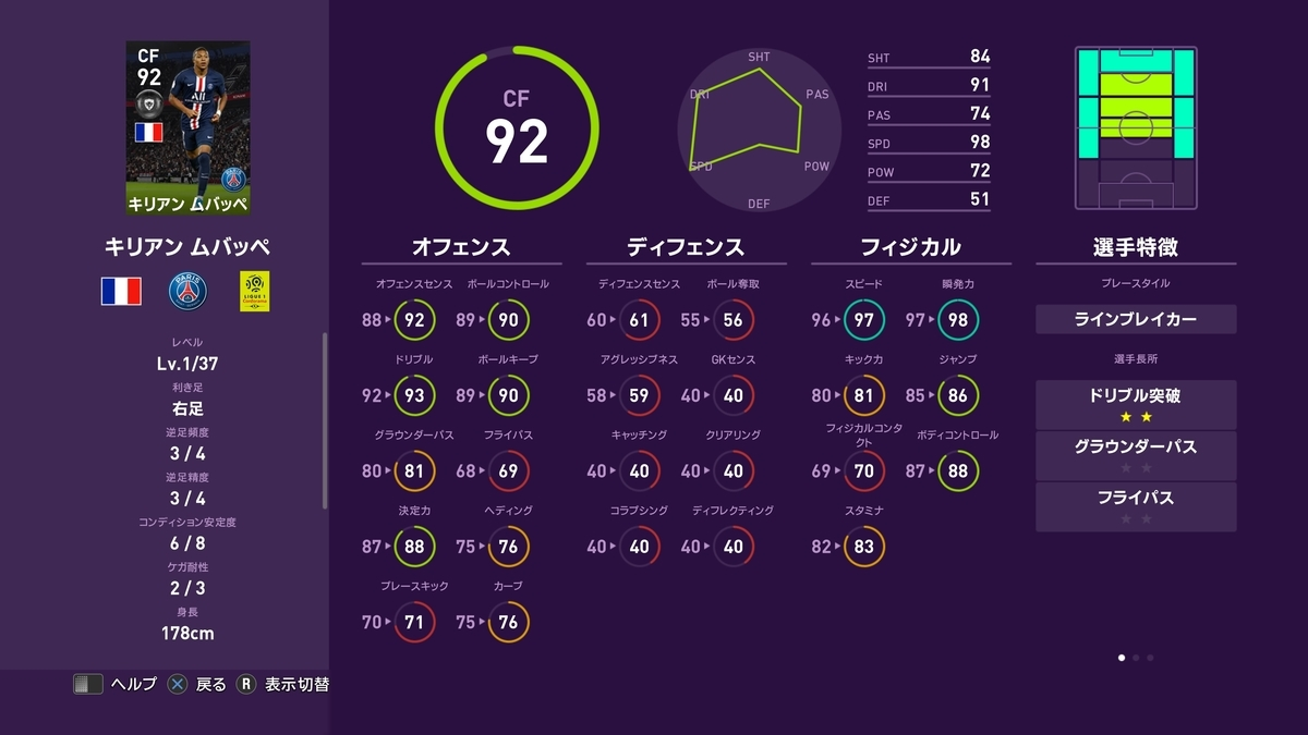 f:id:bokukantoku:20190918212310j:plain