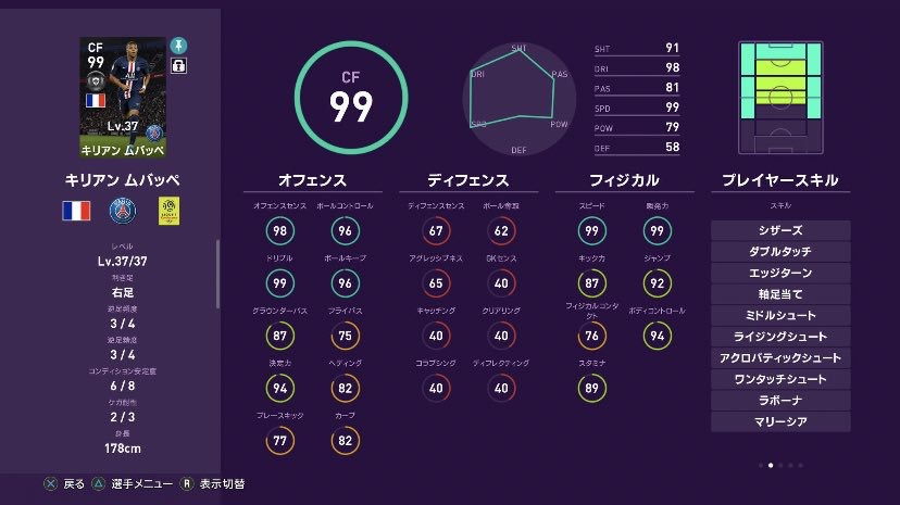 f:id:bokukantoku:20190918212507j:plain