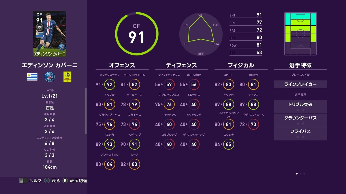 f:id:bokukantoku:20190919180400j:plain