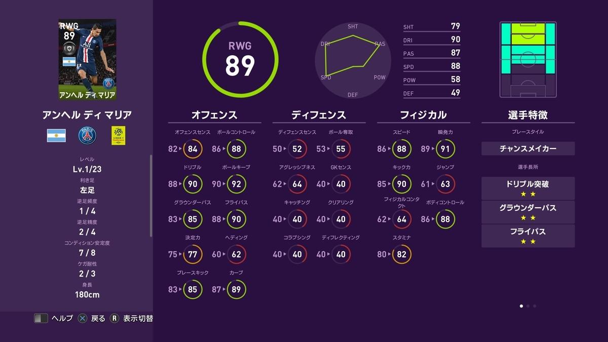 f:id:bokukantoku:20190919180406j:plain