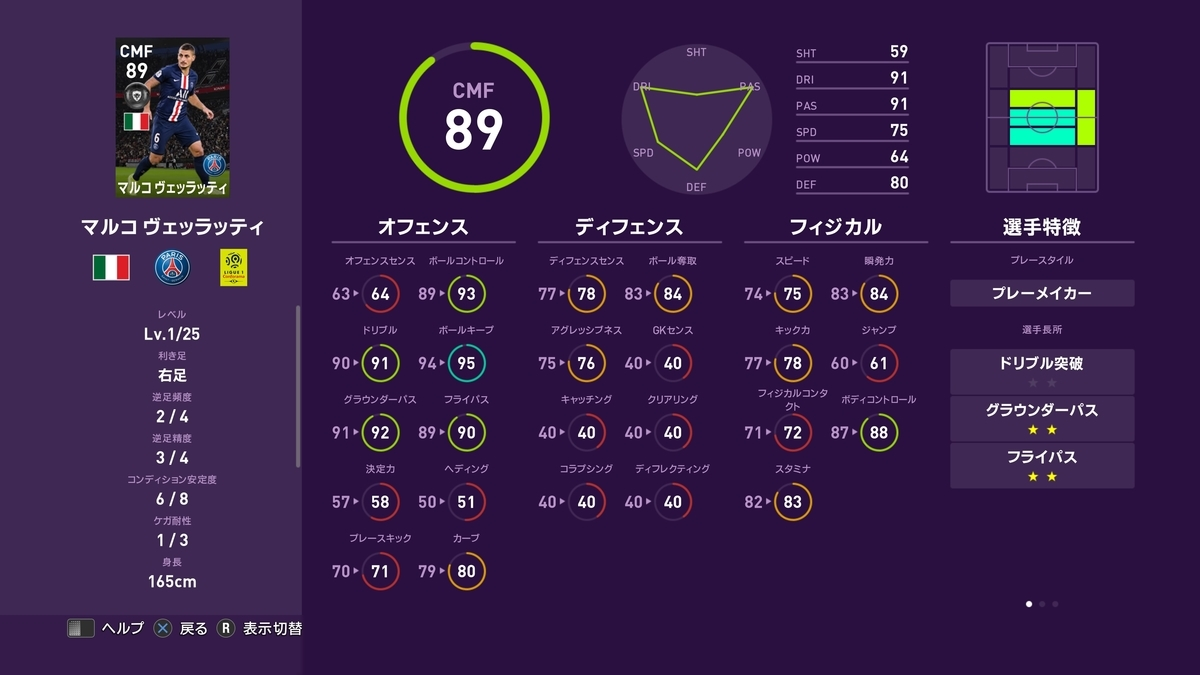 f:id:bokukantoku:20190919180414j:plain