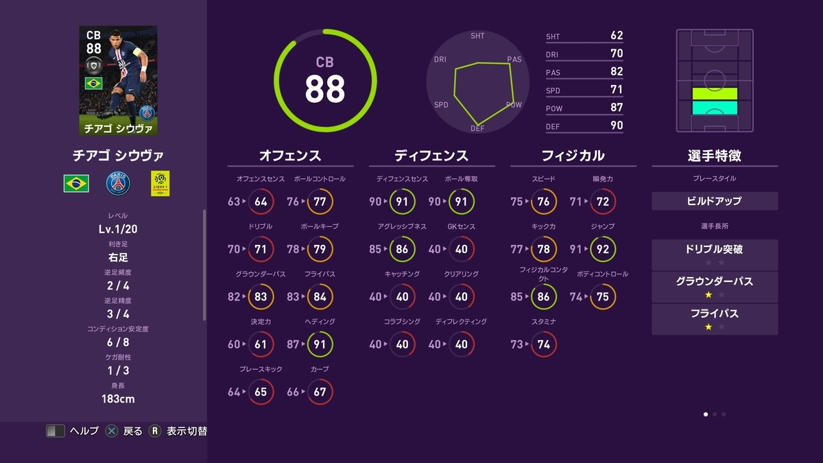 f:id:bokukantoku:20190919180423j:plain