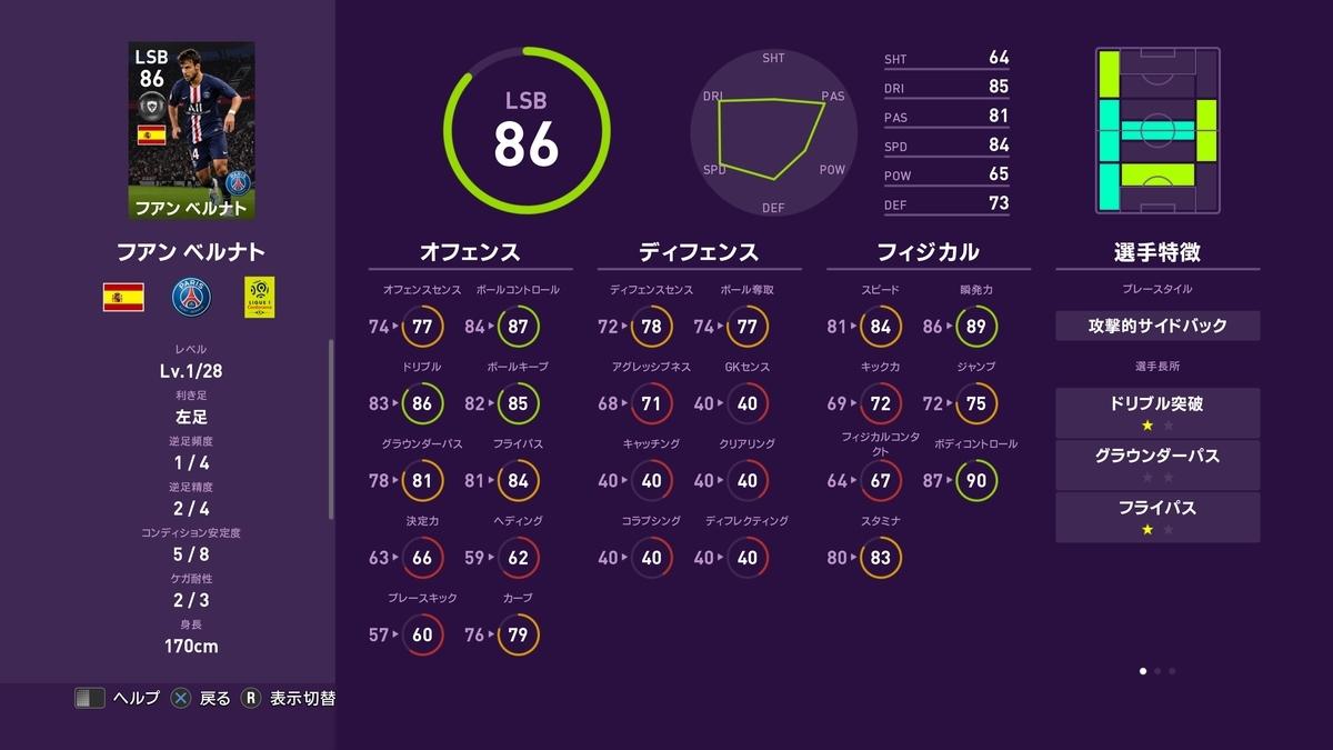 f:id:bokukantoku:20190919180452j:plain