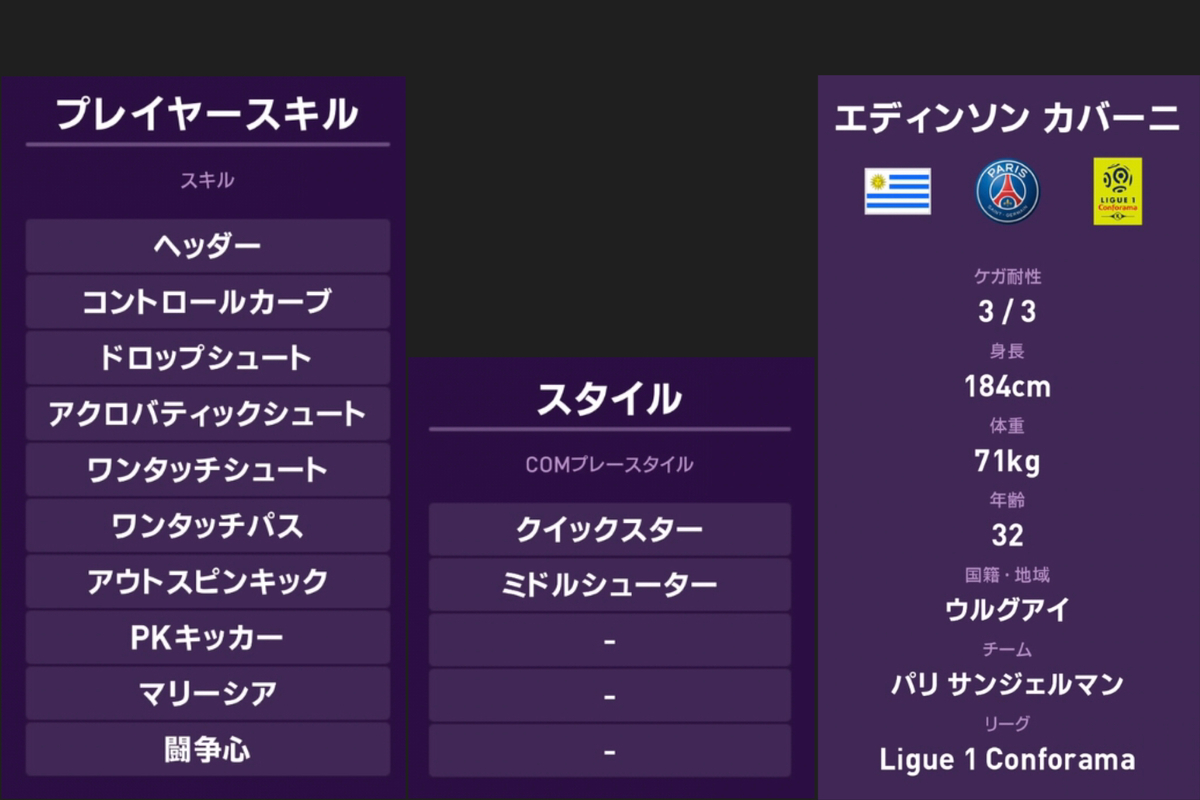 f:id:bokukantoku:20190919180528j:plain