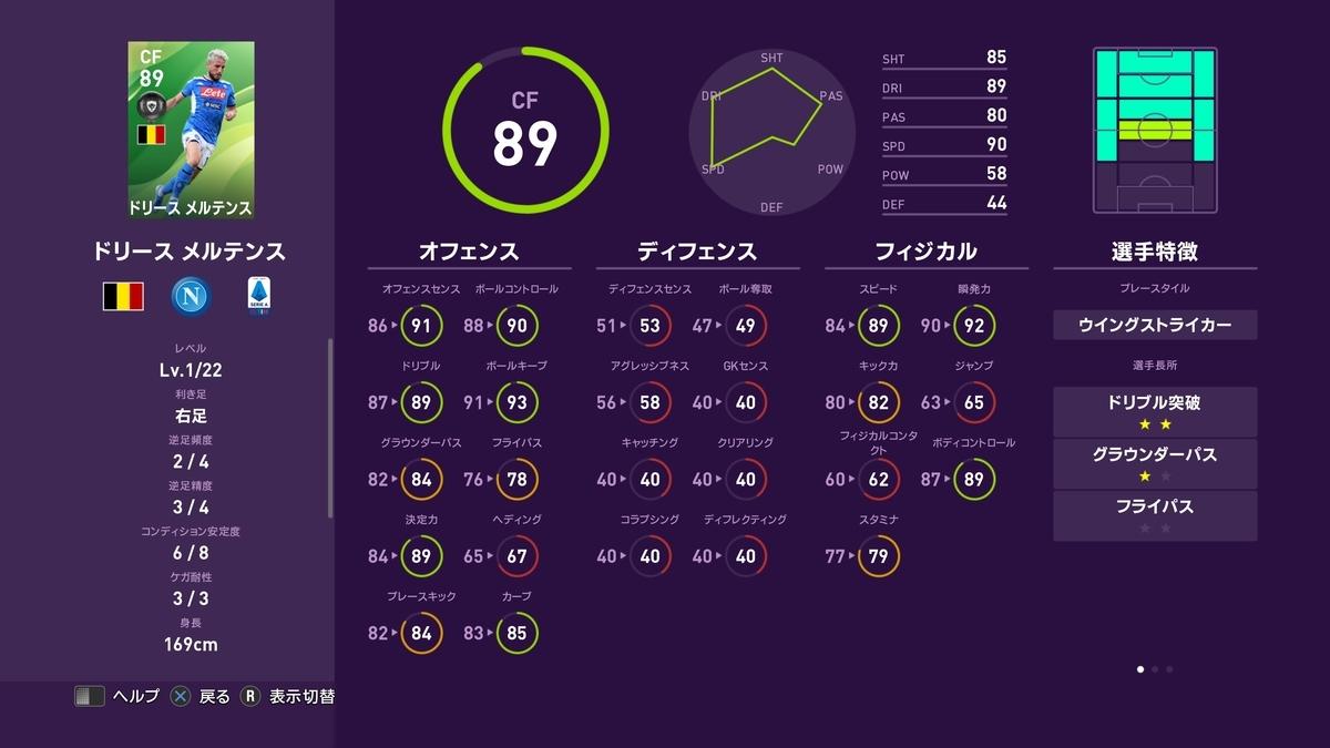 f:id:bokukantoku:20190921221135j:plain