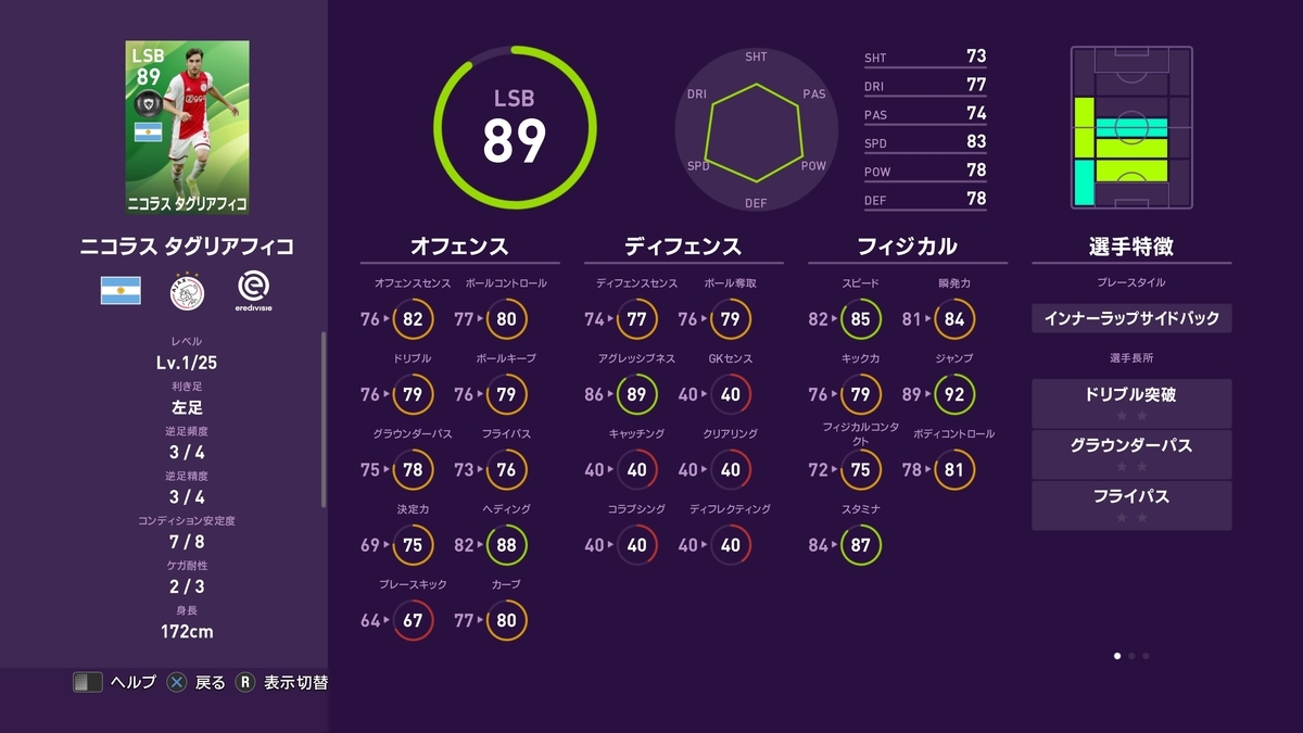 f:id:bokukantoku:20190921221142j:plain