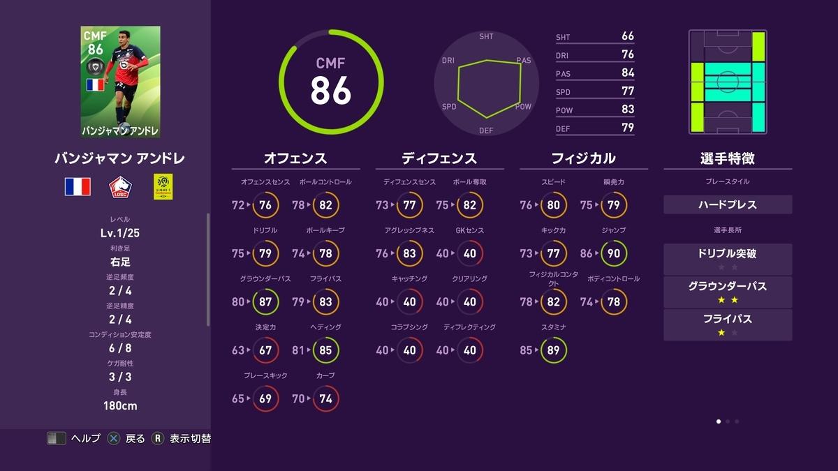f:id:bokukantoku:20190921221150j:plain