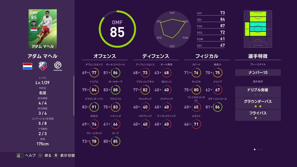 f:id:bokukantoku:20190921221206j:plain