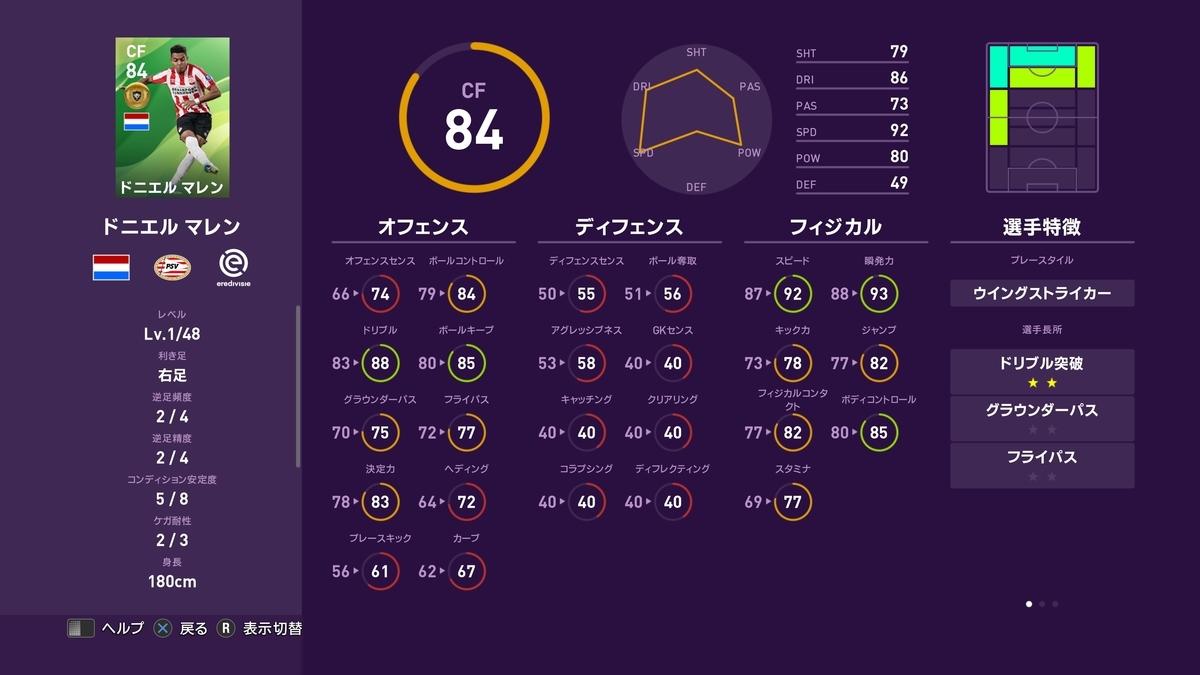 f:id:bokukantoku:20190921221223j:plain