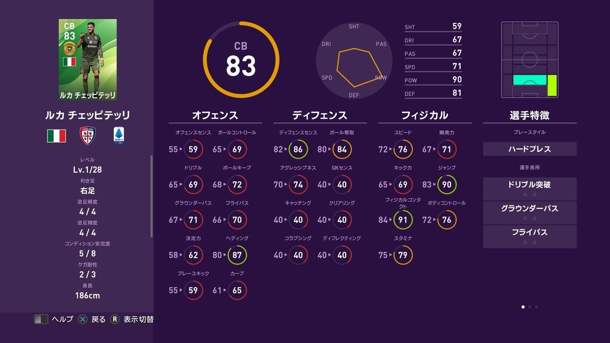 f:id:bokukantoku:20190921221230j:plain