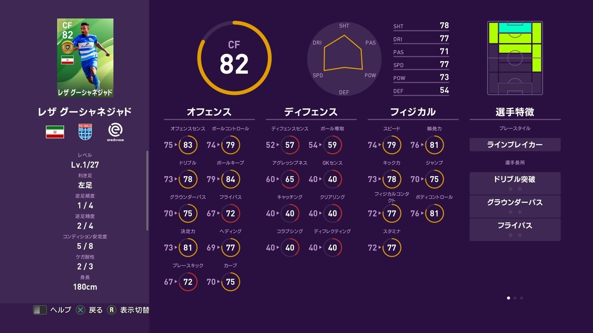 f:id:bokukantoku:20190921221236j:plain