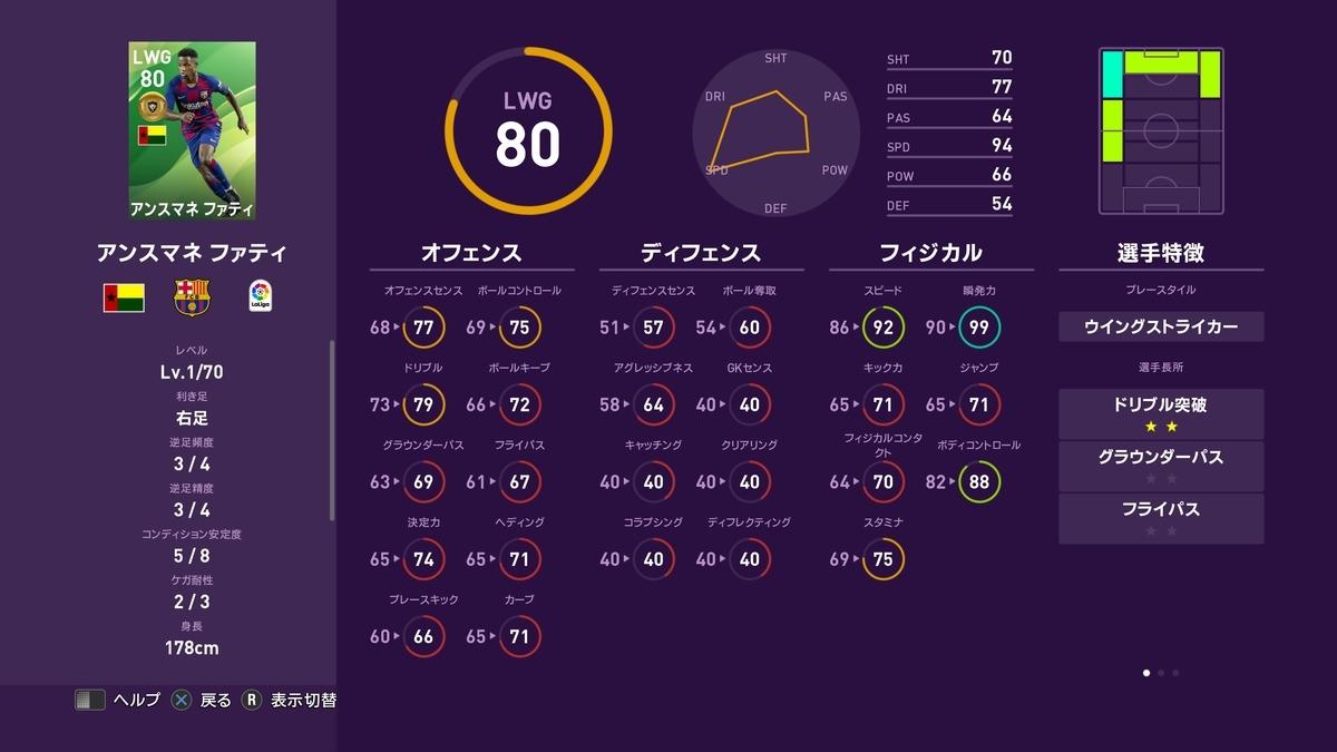 f:id:bokukantoku:20190921221244j:plain