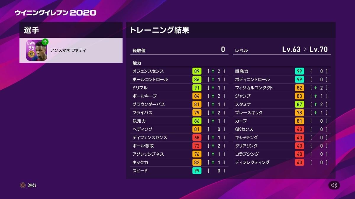 f:id:bokukantoku:20190921221253j:plain