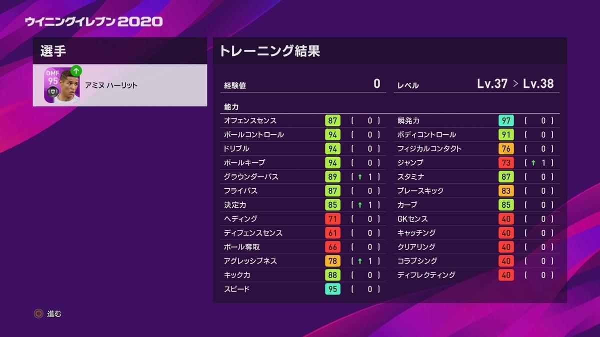 f:id:bokukantoku:20190921221256j:plain