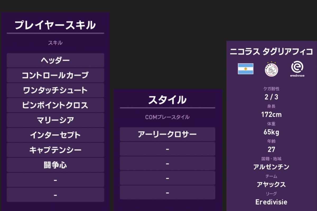 f:id:bokukantoku:20190921221312j:plain