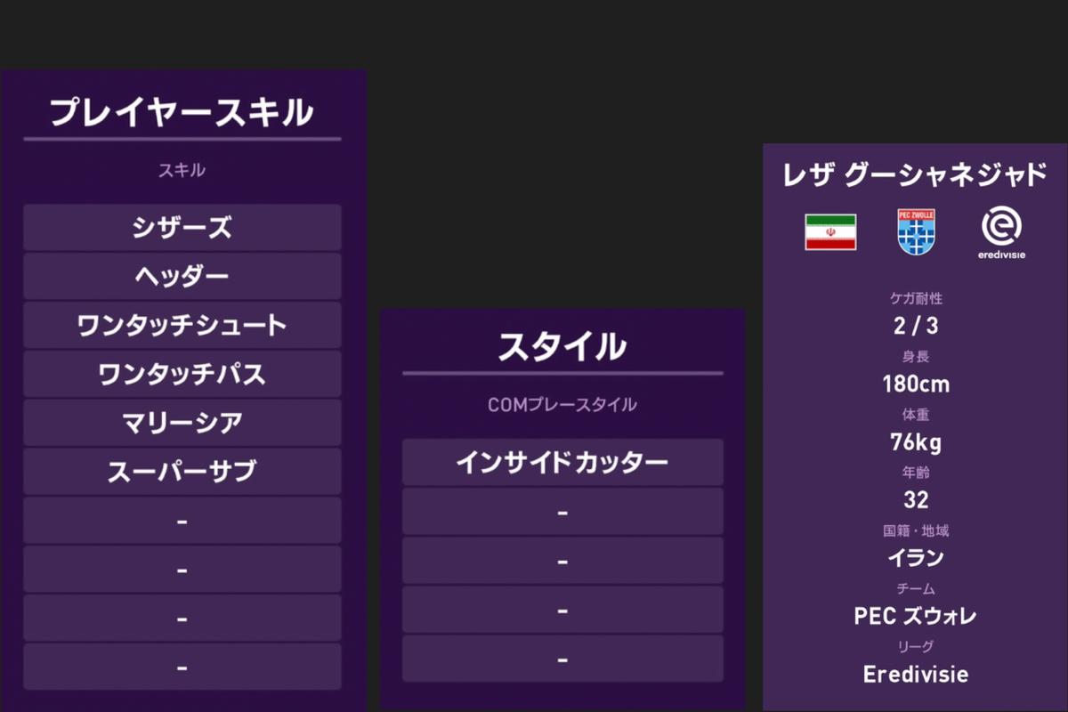 f:id:bokukantoku:20190921221350j:plain