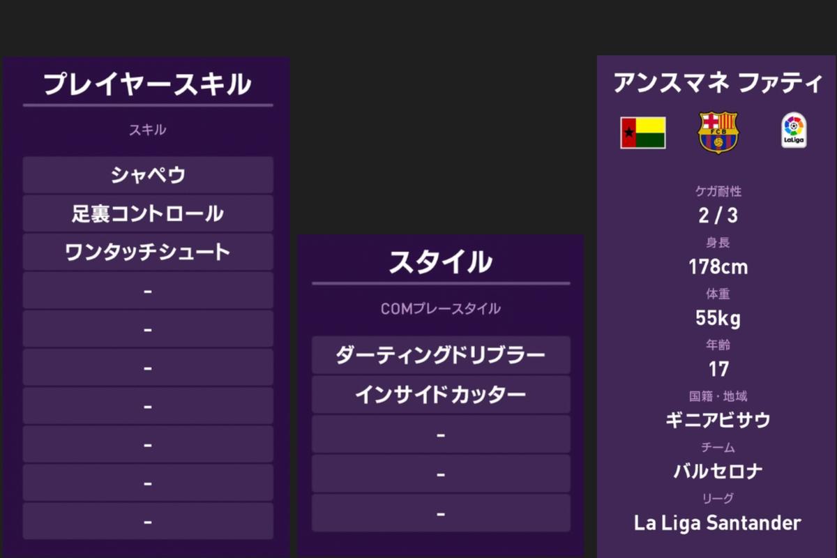 f:id:bokukantoku:20190921221354j:plain