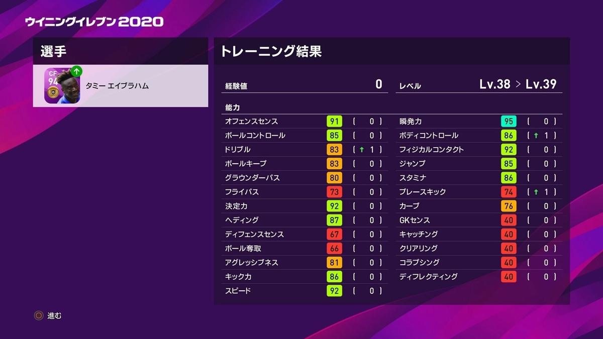 f:id:bokukantoku:20190921221358j:plain