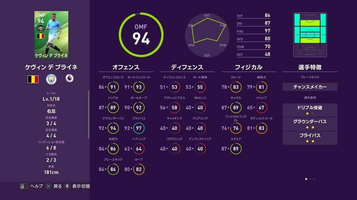f:id:bokukantoku:20190929073544j:plain
