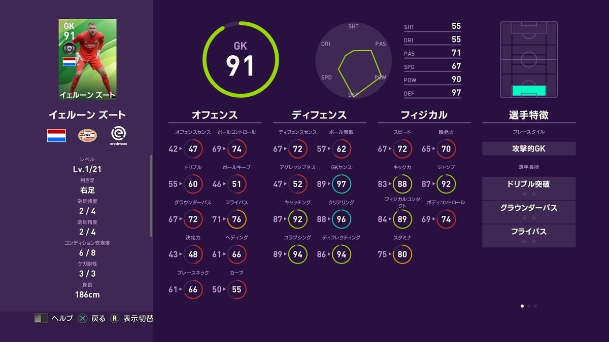 f:id:bokukantoku:20190929073558j:plain