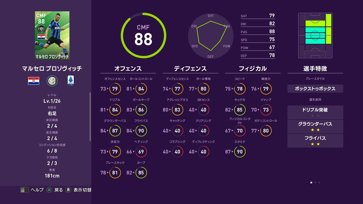 f:id:bokukantoku:20190929073619j:plain
