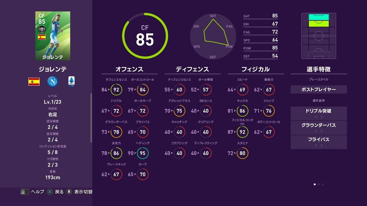 f:id:bokukantoku:20190929073633j:plain