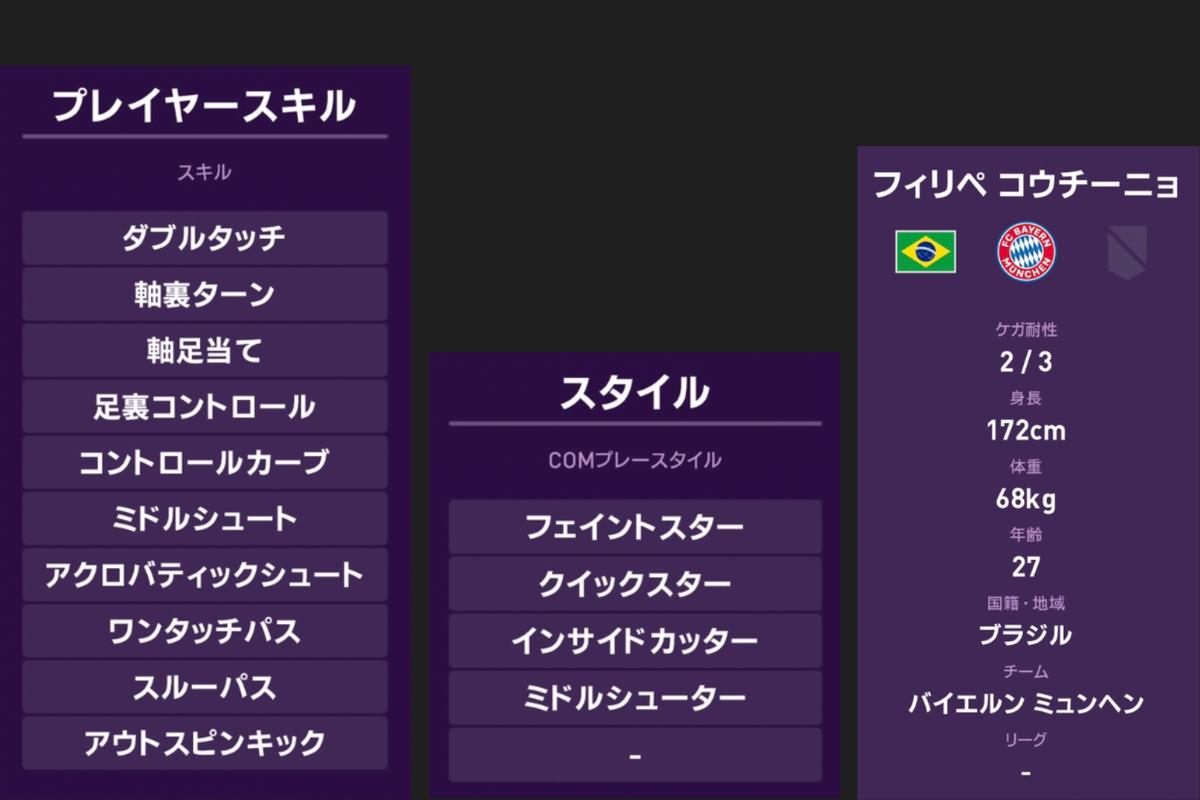 f:id:bokukantoku:20190929073725j:plain