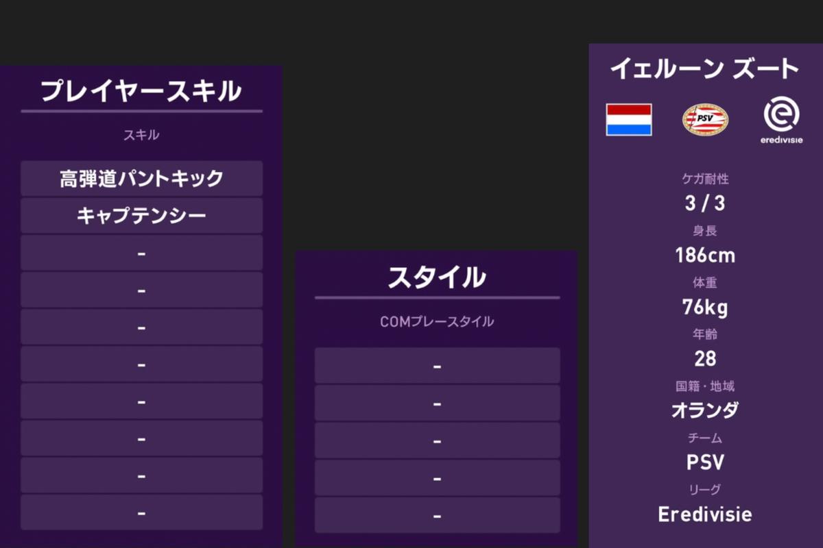 f:id:bokukantoku:20190929073729j:plain