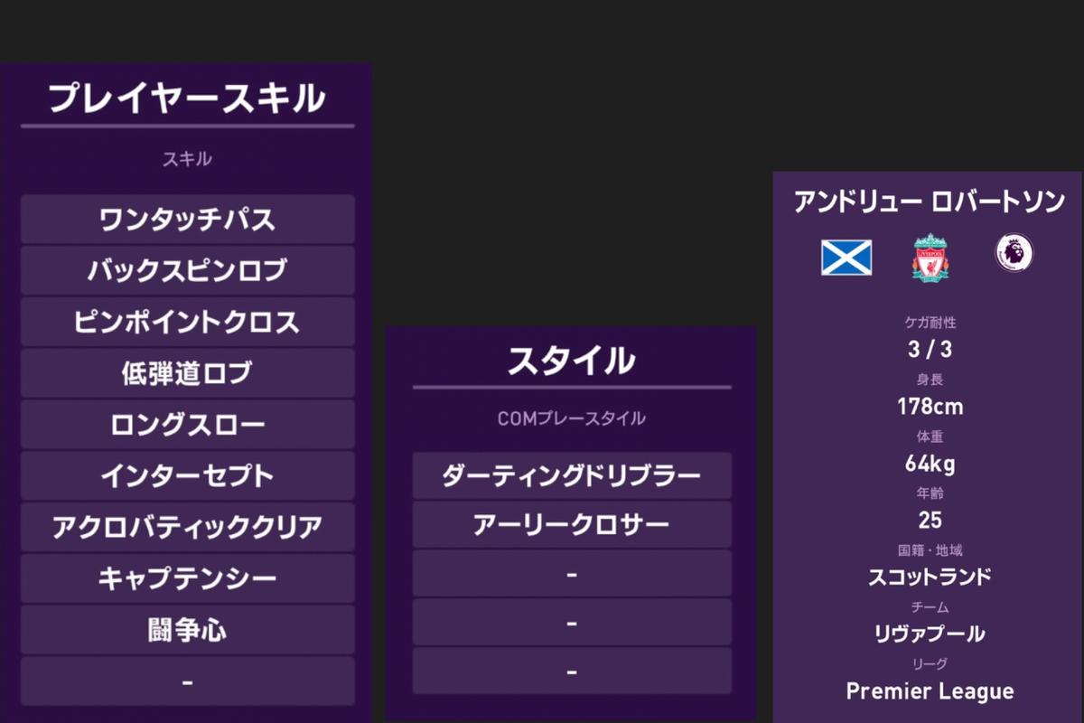 f:id:bokukantoku:20190929073737j:plain