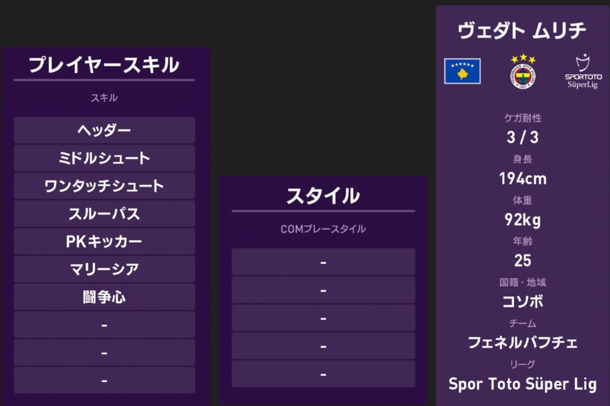f:id:bokukantoku:20190929073746j:plain