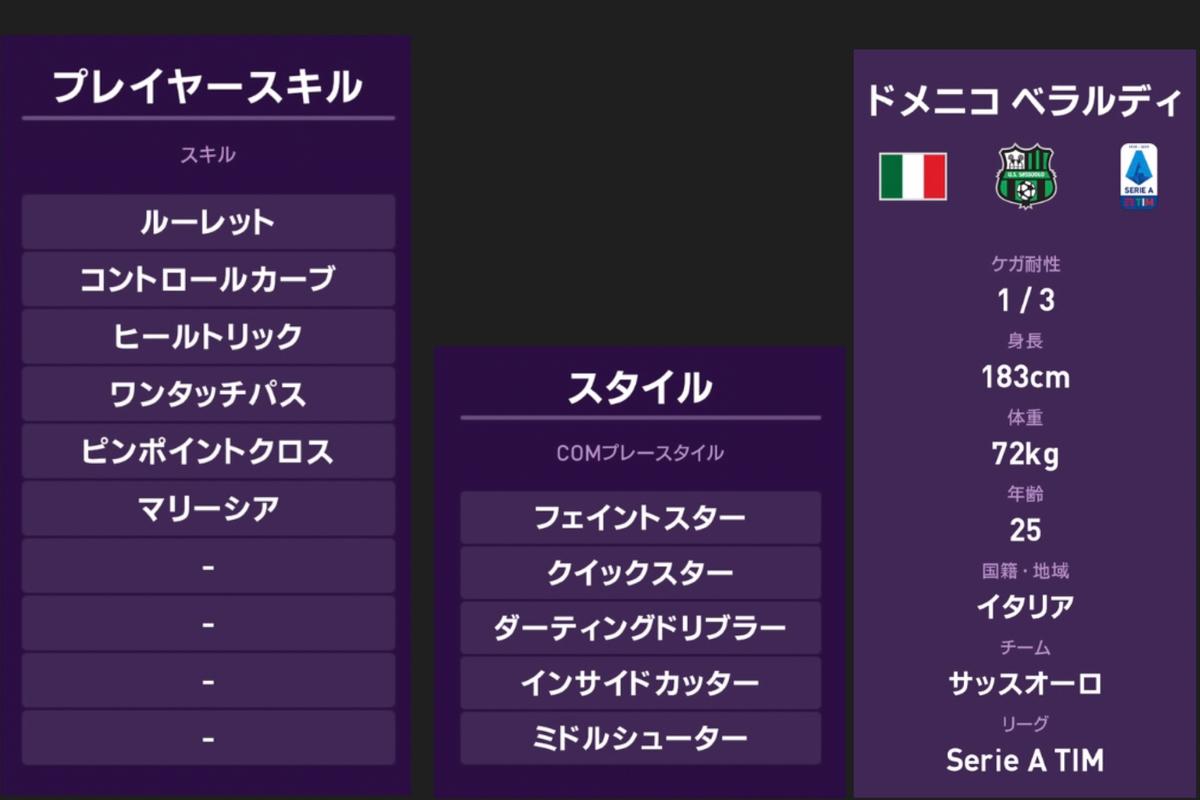 f:id:bokukantoku:20190929073755j:plain