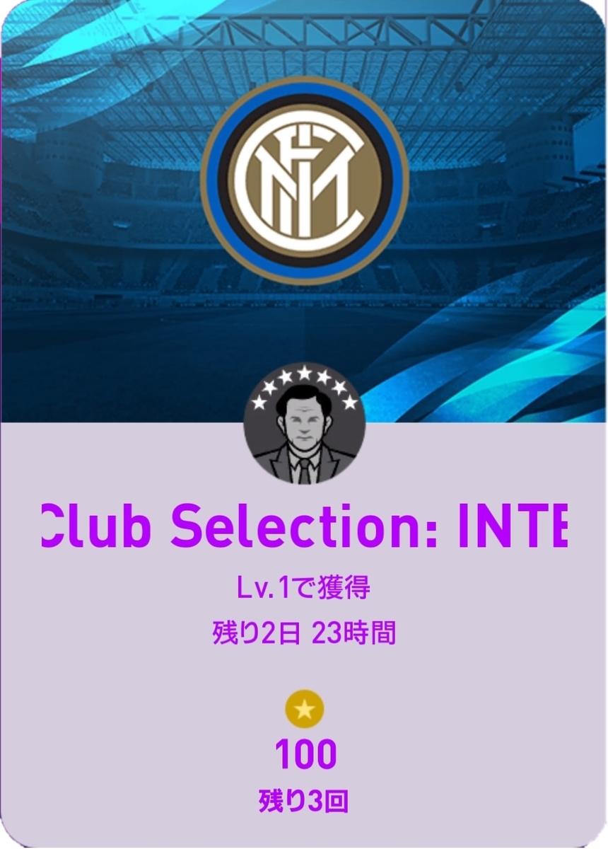 f:id:bokukantoku:20191005204838j:plain