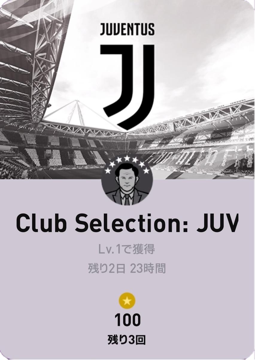 f:id:bokukantoku:20191005204842j:plain