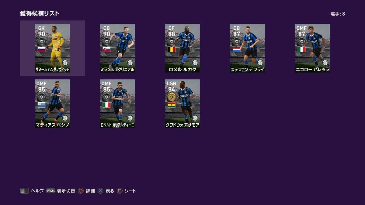 f:id:bokukantoku:20191005205002j:plain