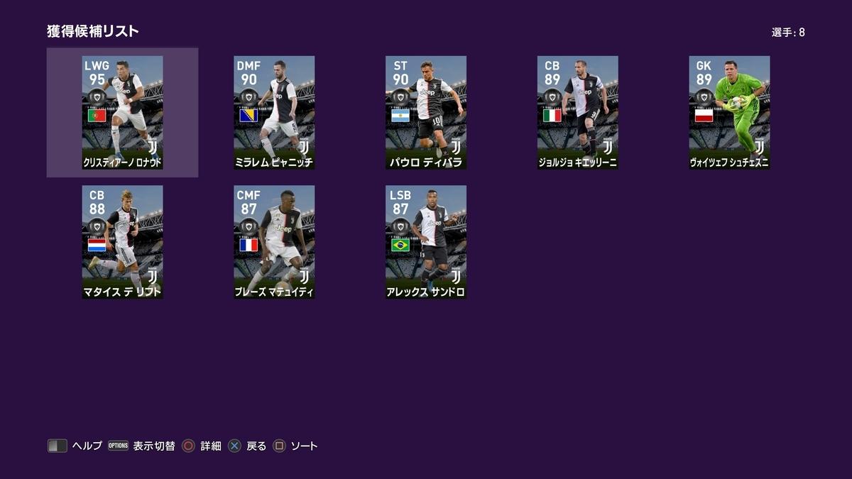 f:id:bokukantoku:20191005205009j:plain