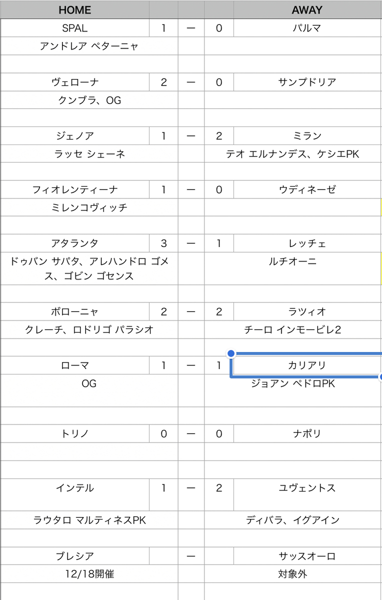 f:id:bokukantoku:20191007210226j:plain