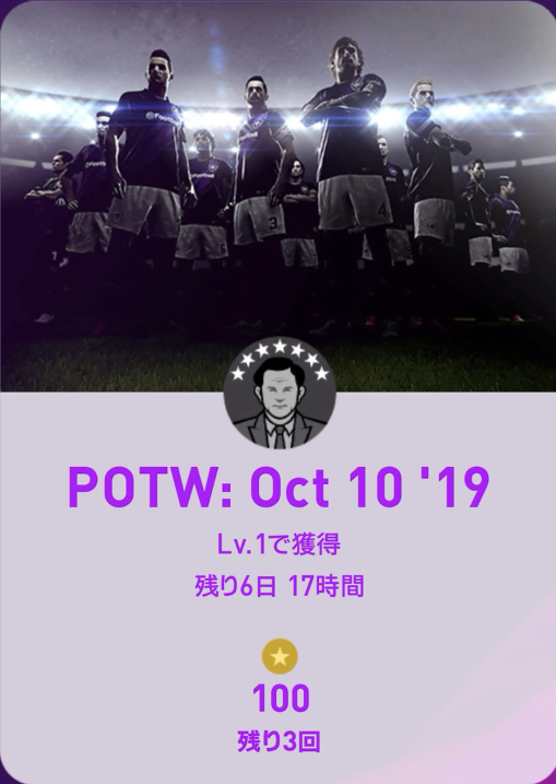 f:id:bokukantoku:20191010180927j:plain