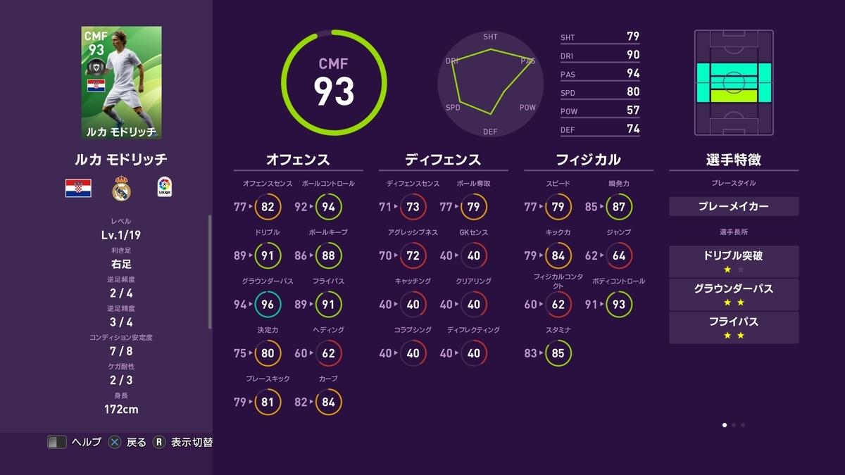 f:id:bokukantoku:20191010181208j:plain