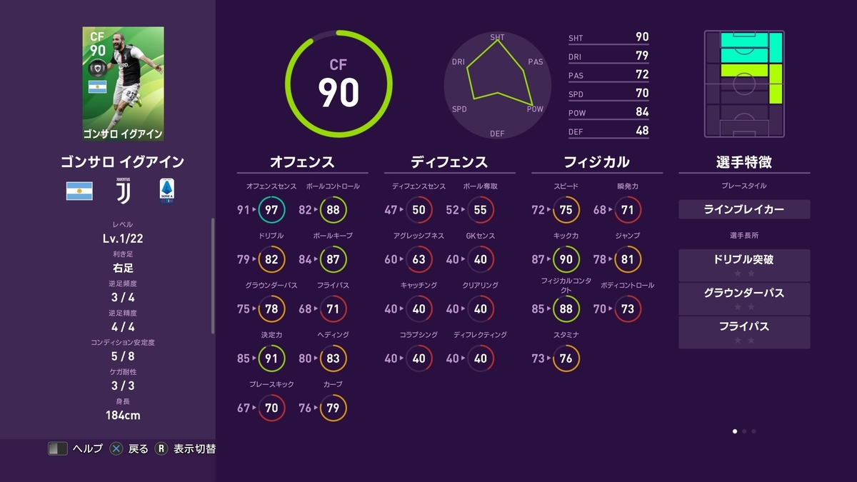 f:id:bokukantoku:20191010181247j:plain