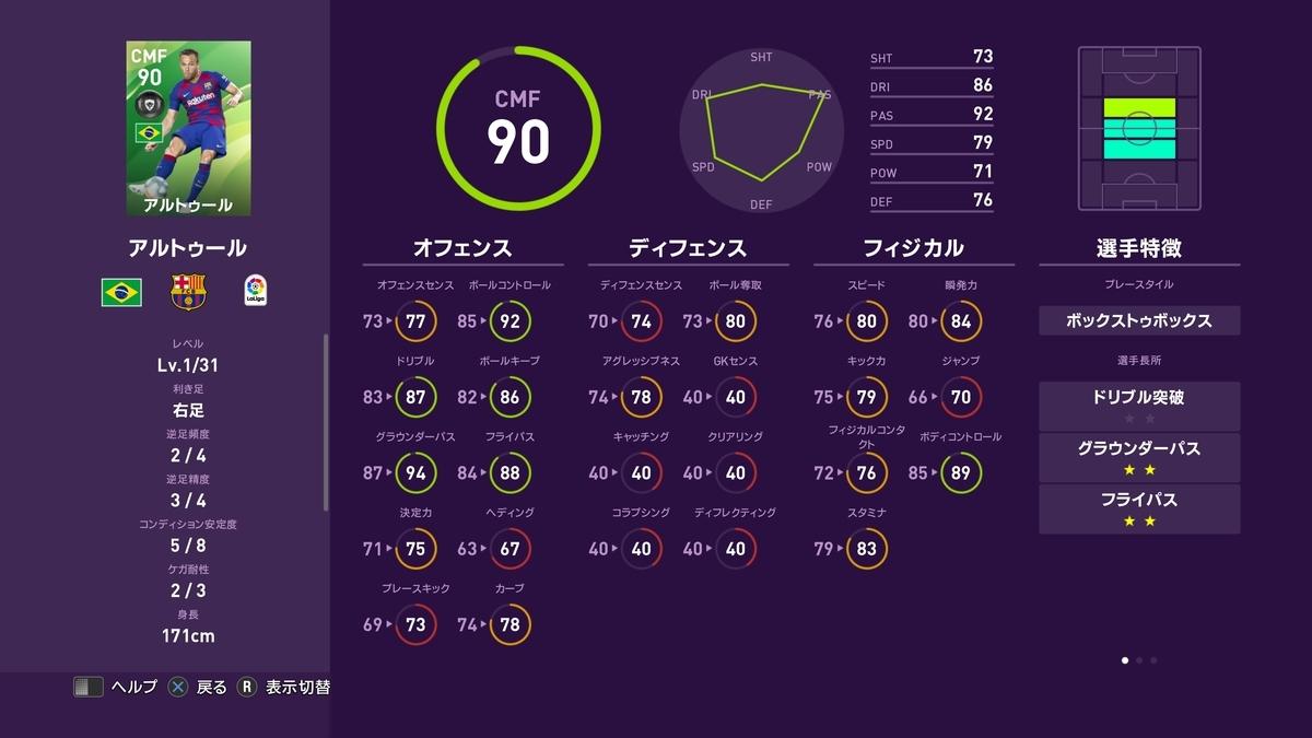 f:id:bokukantoku:20191010181317j:plain