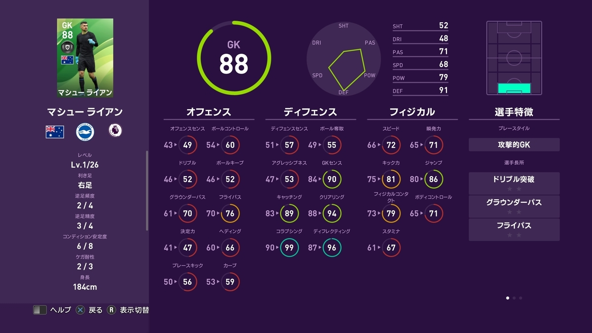 f:id:bokukantoku:20191010181348j:plain