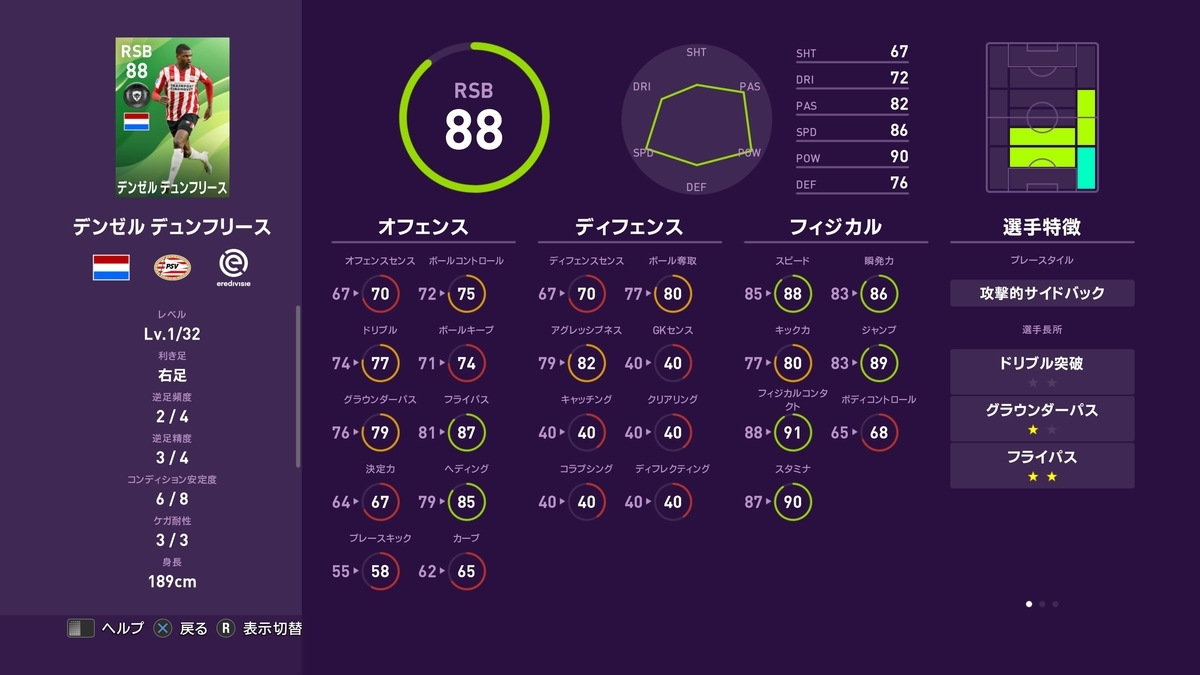 f:id:bokukantoku:20191010181405j:plain