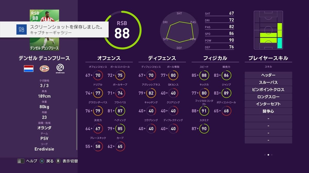 f:id:bokukantoku:20191010181413j:plain