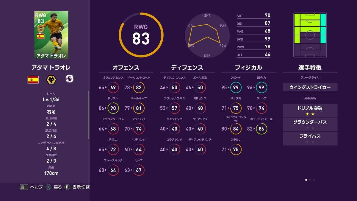 f:id:bokukantoku:20191010181438j:plain