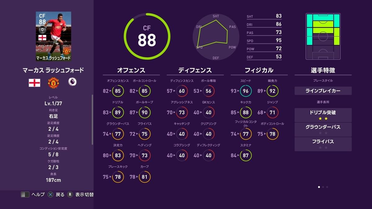 f:id:bokukantoku:20191014163322j:plain
